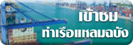 lcpVisitBanner
